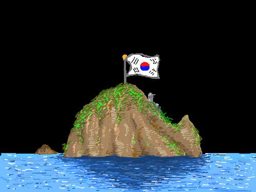 독도사랑 : 독도는 일본땅이 아니라 대한민국 영토의 시직압니다. 스케치판 ,sketchpan