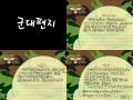 군대편지 : 계급별 편지 스케치판 ,sketchpan