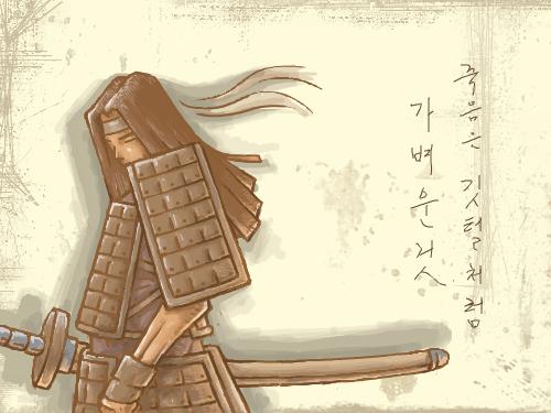 무사 : 짬나서 한번 스케치판 ,sketchpan