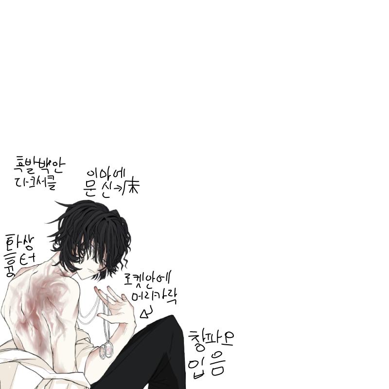 그림지워도.. : 그림지워도대여♡ 스케치판 ,sketchpan