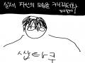 아니근데이.. : 아니근데이게 갑자기 왜나왔대요 제가예전에만들었던이어그리기판인디 스케치판 ,sketchpan