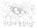 구렛나룻집.. : 구렛나룻집착공 하지만강수 스케치판 ,sketchpan