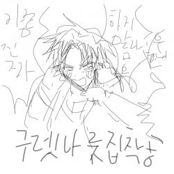 구렛나룻집.. : 구렛나룻집착공 하지만강수 , 스케치판,sketchpan,나♥비