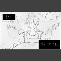 민소매캐앞.. : 민소매캐앞치마입히기 , 스케치판,sketchpan,나♥비