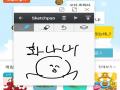뭐야이거 .. : 뭐야이거 개신기하다 스케치판 ,sketchpan