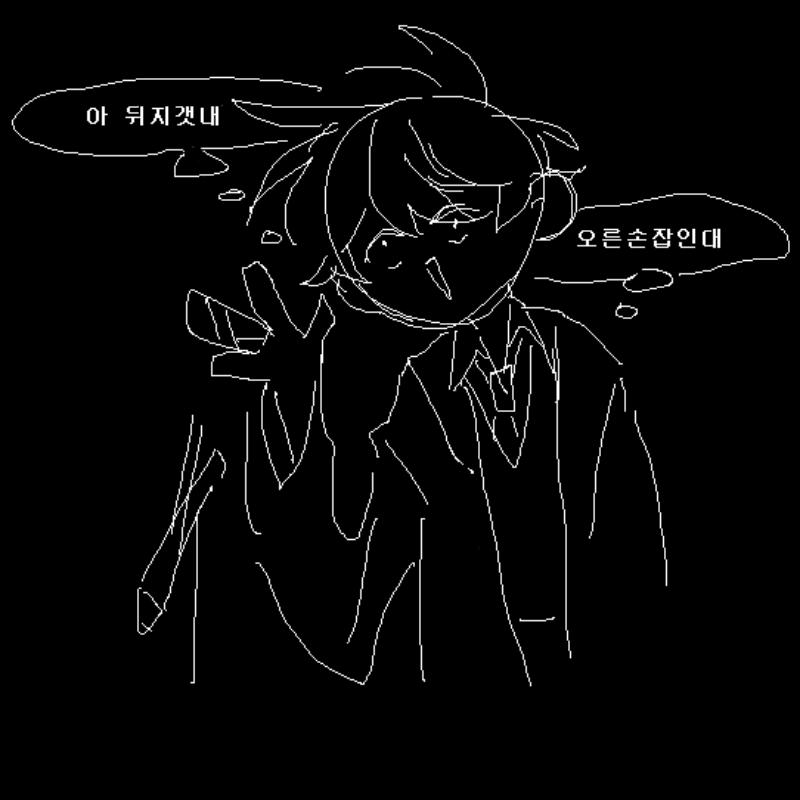 중지깁스 : 중지깁스 스케치판 ,sketchpan