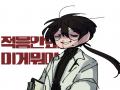 장발떡밥 : 장발떡밥 스케치판 ,sketchpan