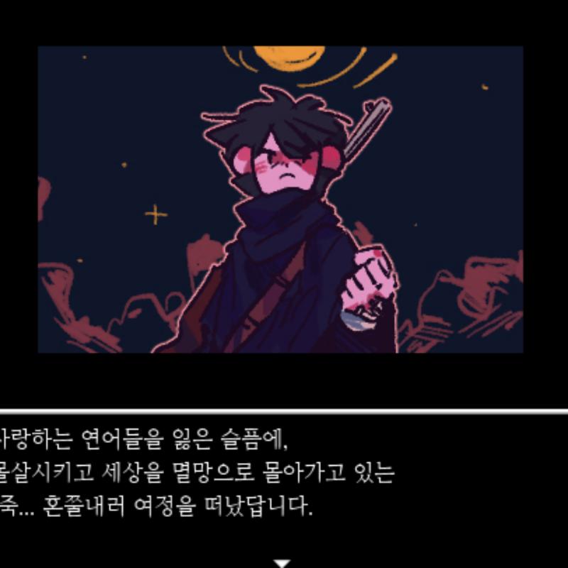 열씨미노동.. : 열씨미노동중 스케치판 ,sketchpan