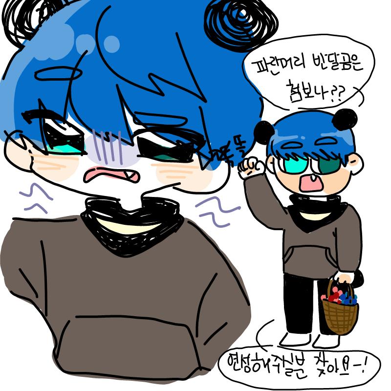 힣ㅎ.. 귀.. : 힣ㅎ.. 귀엽다 스케치판 ,sketchpan