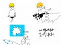 엉덩국 애니화 : 건전한 이야기 스케치판 ,sketchpan