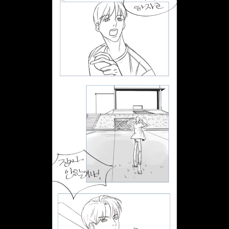 아쉽 : 아쉽 스케치판 ,sketchpan