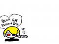 ㅎㅎ! : ㅎㅎ! 스케치판 ,sketchpan