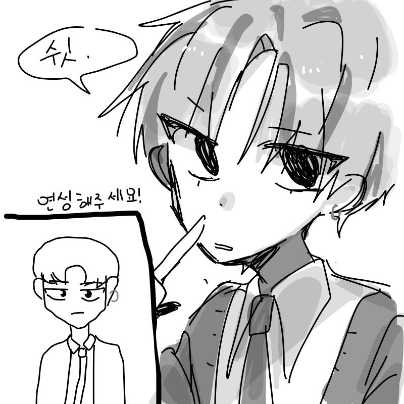 시끄러! : 시끄러! 스케치판 ,sketchpan
