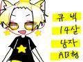 별을 좋아.. : 별을 좋아하는 4차원 귀족 고양이 스케치판 ,sketchpan