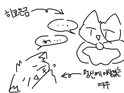 dd : 너무 추억돋는다. ㅋㅋㅋㅋㅋ 스케치판 ,sketchpan