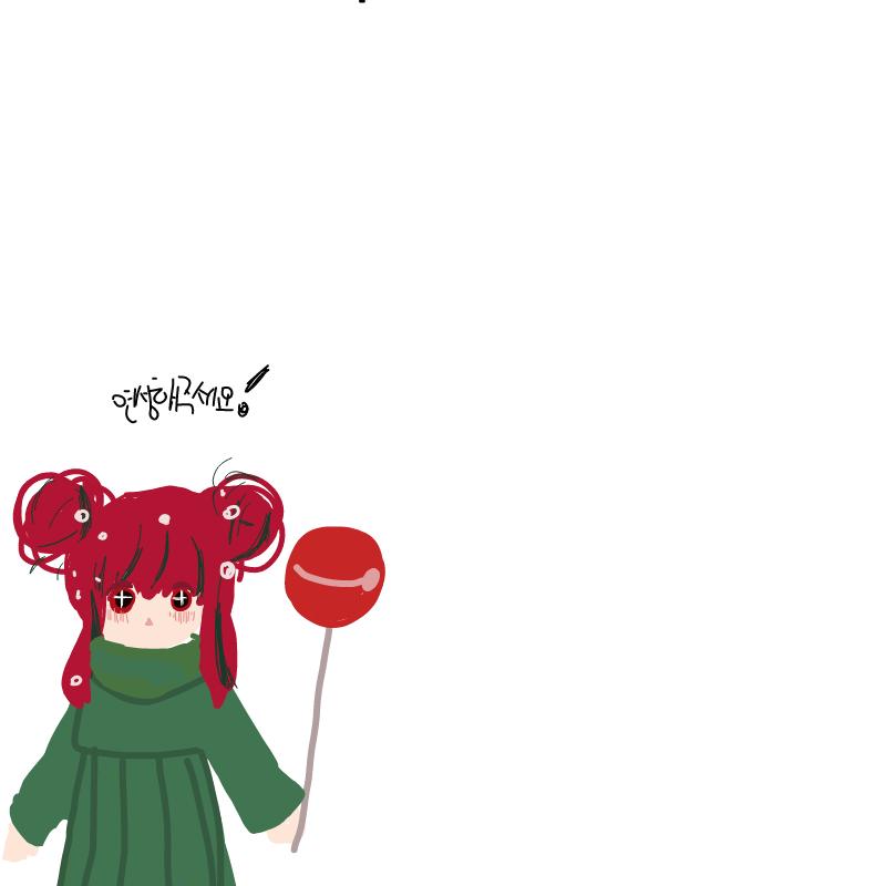 연성해주세.. : 연성해주세요! 스케치판 ,sketchpan