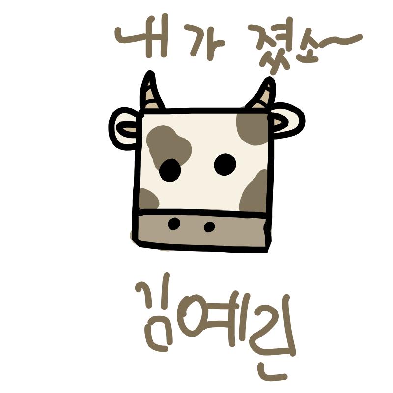 젖소 : 젖소 스케치판 ,sketchpan