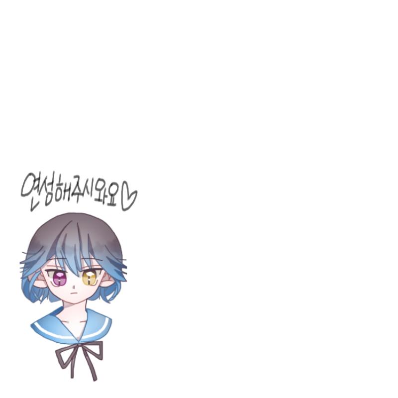 오너캐 연.. : 오너캐 연성해줘용!! 스케치판 ,sketchpan