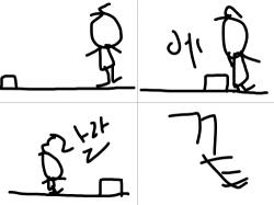 가람이~ㅎㅎ : 나는 슟슟슟~ , 스케치판,sketchpan,Ysntya