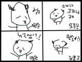 ㅋㅋ 이건별로 재미없다 : 라라라라ㅏㄹㄹ 스케치판 ,sketchpan