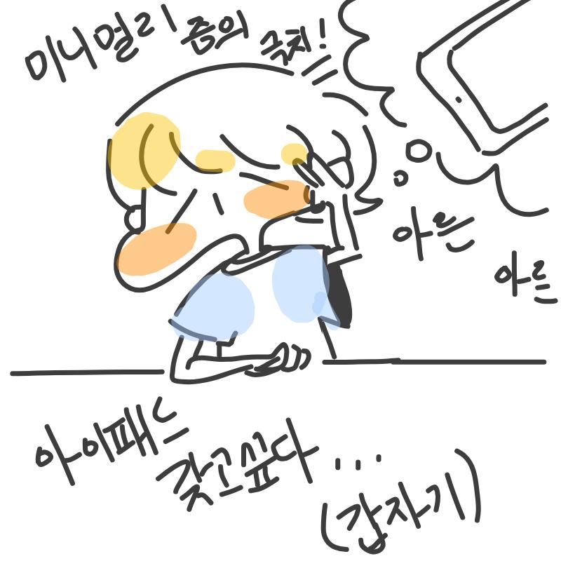 ??? : ...? : ??? : ...? 스케치판 ,sketchpan