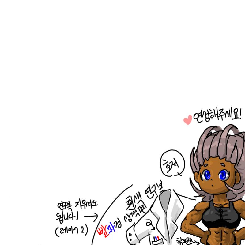 바부야 ㅠ.. : 바부야 ㅠㅠ 이어그리기로 안했잖아 ㅠㅠ ☞기존 원본이 이어그리기 수정허용이안되어서 다시 올립니다..!! 스케치판 ,sketchpan