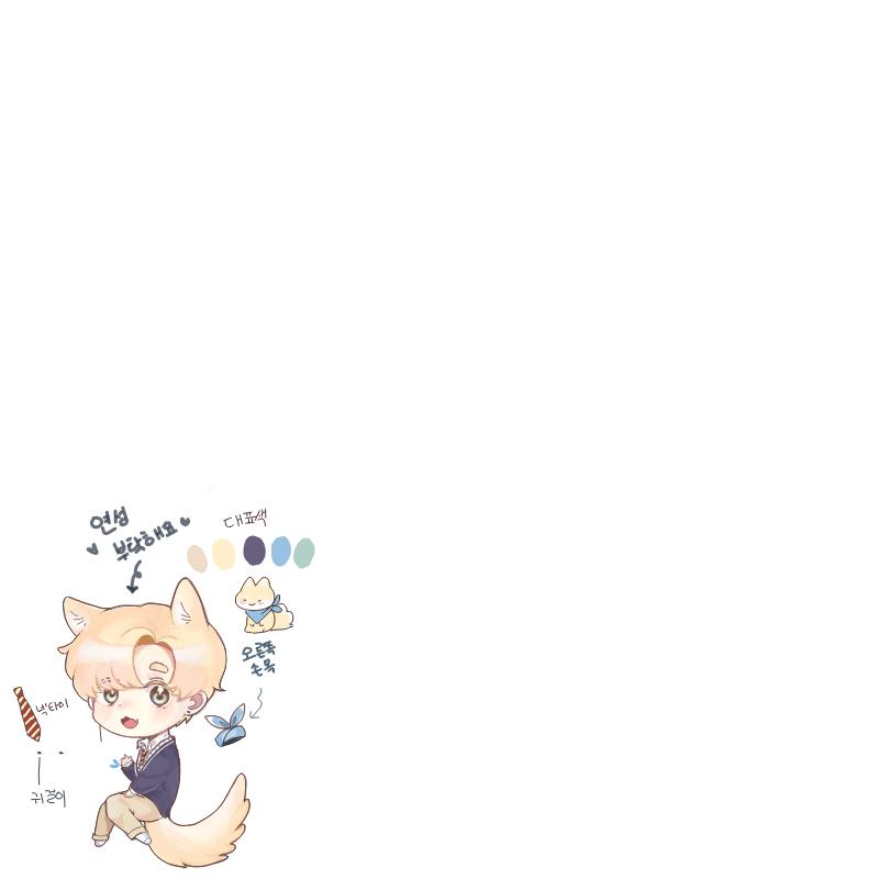 오너캐 입.. : 오너캐 입니당 연성 부탁해요♡! 스케치판 ,sketchpan