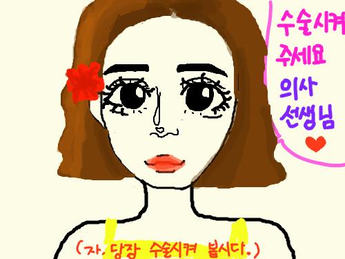예~~ : 조아조아 스케치판 ,sketchpan