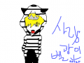 깜찍한 벨~ : 벨너무 귀여버~네이버 별명 사랑광이입니다 블로그 서이추 구해요이건 첫작> 스케치판 ,sketchpan