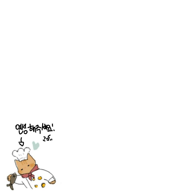 잘부탁ㄱ드.. : 잘부탁ㄱ드립니닷!(? 스케치판 ,sketchpan
