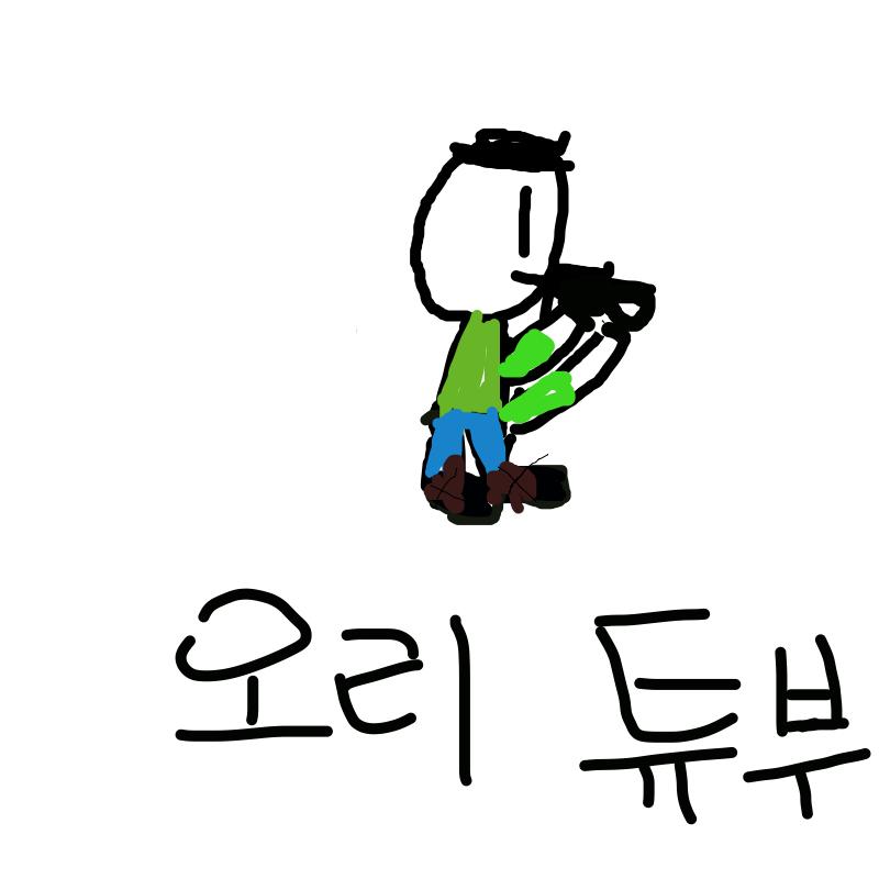 총 쓰는 남.. : 총 쓰는 남자 스케치판 ,sketchpan
