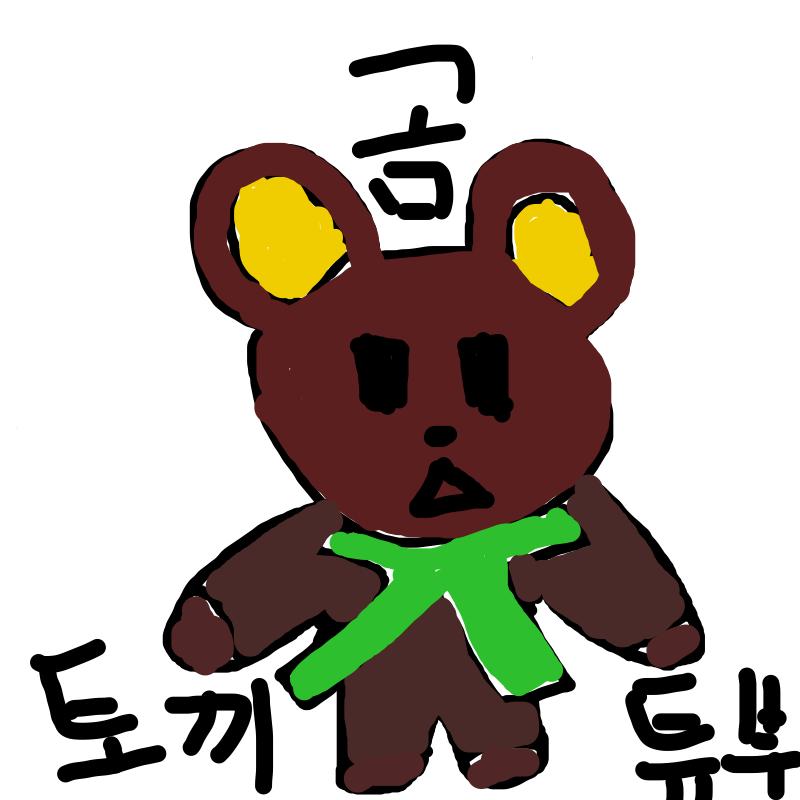 곰 : 곰 스케치판 ,sketchpan