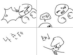 팩폭 : 과도한팩폭은 살인입니다. , 스케치판,sketchpan,리사양