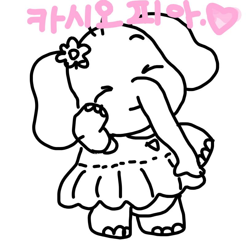 카시오피아.. : 카시오피아♡ 스케치판 ,sketchpan
