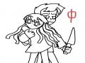 불쌍(프나.. : 불쌍(프나펑) 스케치판 ,sketchpan