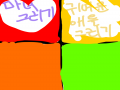 아이쿠... : 아이쿠... 스케치판 ,sketchpan