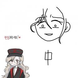 :  , 스케치판,sketchpan,악쿠마♡