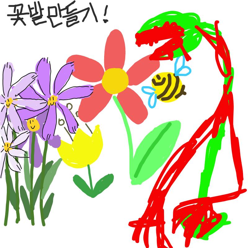 꽃ㅎㅎ : 꽃ㅎㅎ 스케치판 ,sketchpan