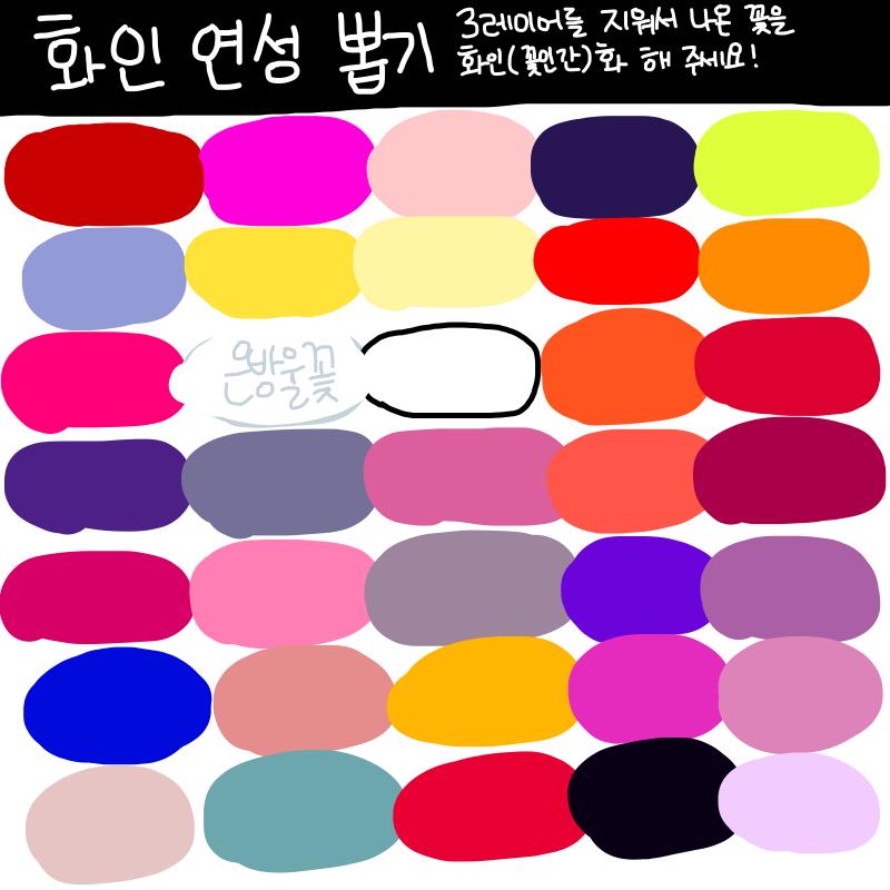 앗 은방울 .. : 앗 은방울 좋아하는데! :> 스케치판 ,sketchpan