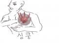 심쿵짤 : 심쿵짤 스케치판 ,sketchpan