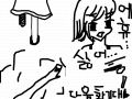 레나 레나! : 흑흑흑 에니메이션 첫작!!!! 설명은...........꿈에선 돌을 짚고 올라가는 장면 ...ㅋㅋ 스케치판 ,sketchpan