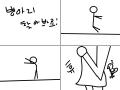 쩌어어엄프으으ㅡ : 첨푸첨푸!! 스케치판 ,sketchpan