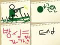 방심하지 말자!!! : ㅇㅇㅇㅇㅇㅇㅇㅇㅇㅇㅇㅇ 스케치판 ,sketchpan
