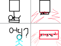 친구속여서 자기도 걸려죽음 : ㅇㅇㅇㅇㅇㅇㅇㅇㅇㅇㅇㅇ 스케치판 ,sketchpan