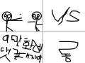 좀비와사람 : 싸우는장면 스케치판 ,sketchpan