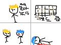 사스케의 최후... : 나루토가 다시 깨어나서 사스케를 죽이는 이야기 스케치판 ,sketchpan