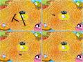 지렁이가 간다 : 지렁이가 미로찾기를 하고 애벌레를 구해서 날아가는 모습 스케치판 ,sketchpan