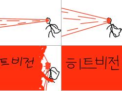 히트비전[기현성] : 히트비전 쏴아아아아 , 스케치판,sketchpan,손님