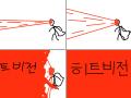 히트비전[기현성] : 히트비전 쏴아아아아 스케치판 ,sketchpan