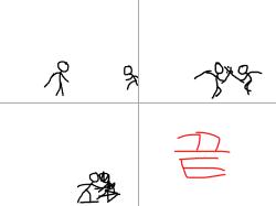 HERO[기현성] : ㅎㅁㅋㅎㅎㄹㅇㅎㅇㅎㅇ , 스케치판,sketchpan,손님